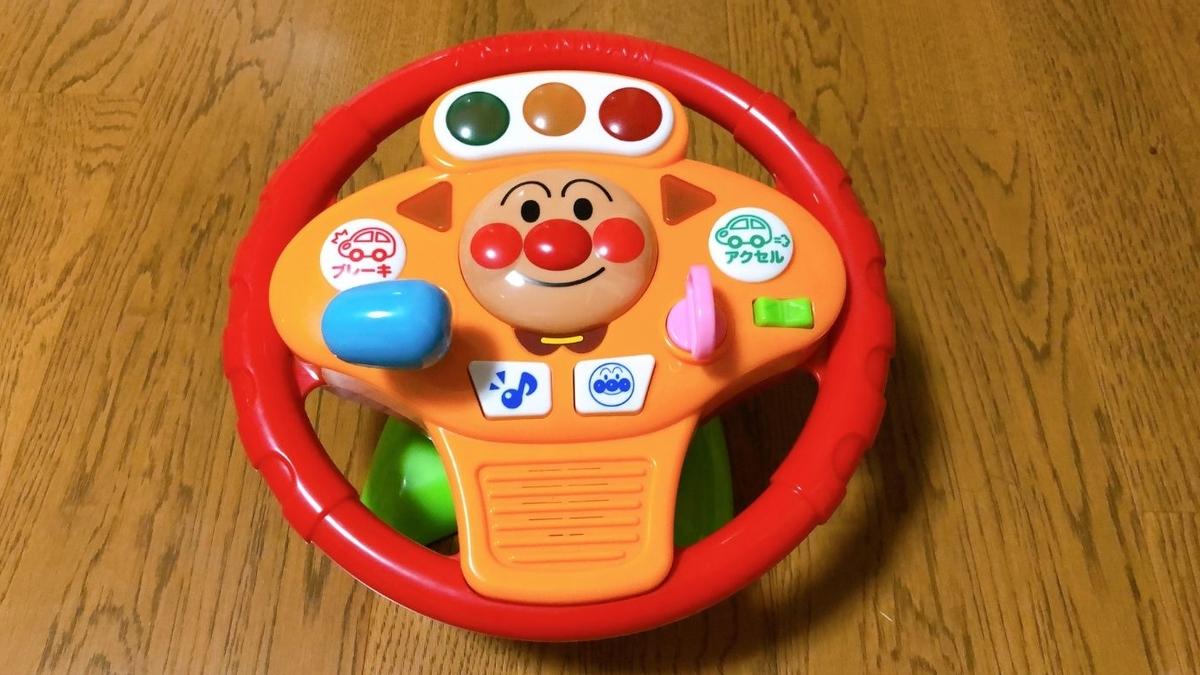 アンパンマン ミュージックでGO!のりのりドライブハンドルの画像